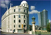 Austria, Vienna, Urania & Uniqua Tower, Photo Nr.: W1404