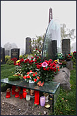Vienna, Zentralfriedhof, Photo Nr.: W4016