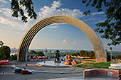 Kiev, Kiew, People's Friendship Arch, Arc-en-ciel, Photo Nr.: kiev256